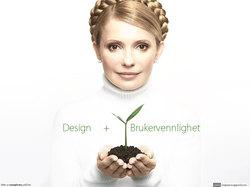 Ed_designbrukervennlighet